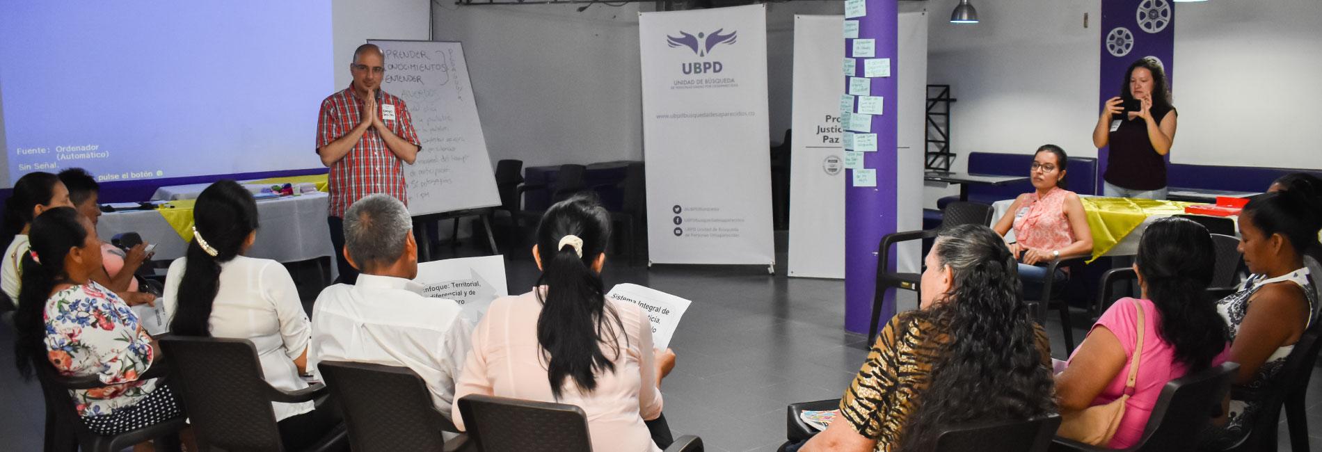 Humanitaria - UBPD