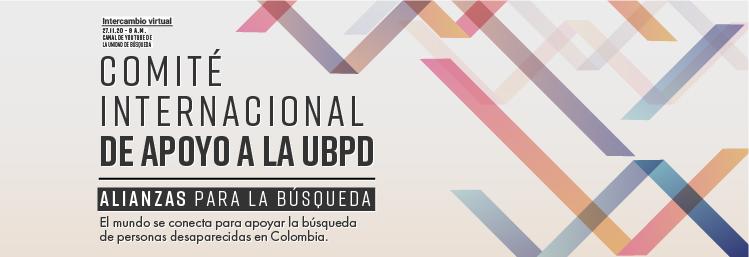 Unidad de Búsqueda presenta una alianza internacional para fortalecer su misión en Colombia