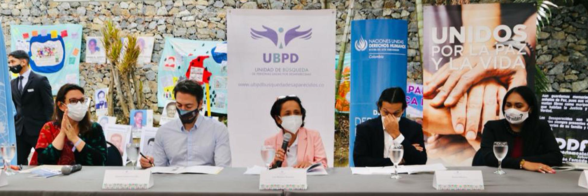 Pacto Regional Medellín Unidad de Búsqueda
